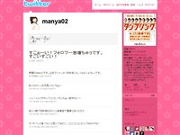 MAKO (manya02) on Twitter