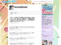 西川宏美 (hiromi55nishi) on Twitter