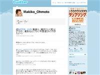 Makiko Ohmoto (Makiko_Ohmoto) on Twitter