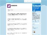 茶風林 (chafurin) on Twitter