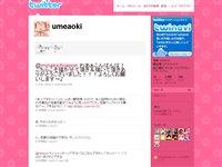 aokiume (umeaoki) on Twitter