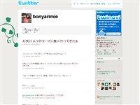 高城みつ (bonyarimie) on Twitter