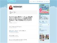 ニーコ (NEEKO21) on Twitter