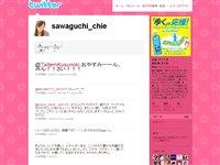 沢口千恵 (sawaguchi_chie) on Twitter
