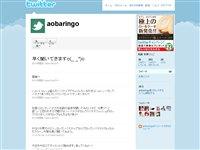 青葉りんご (aobaringo) on Twitter