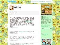 竹田えり (Eri_Takeda) on Twitter