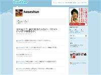 長谷川俊介 (haseshun) on Twitter
