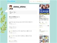 下妻由幸 (shimo_shimo) on Twitter