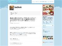 馬場圭介 (ba2ksk) on Twitter