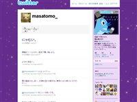 中澤まさとも (masatomo_) on Twitter
