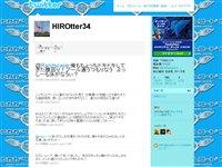 ヒカガクレコード・下和田 ヒロキ (hikagakurecords) on Twitter