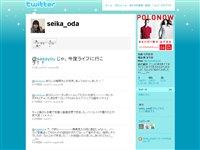 松岡由貴 (seika_oda) on Twitter