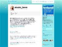 榎本温子 (atsuko_bewe) on Twitter