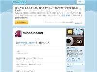 白石みのる (minorunba69) on Twitter