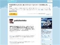 平田由季 (yukichorinko) on Twitter