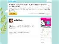 今井由香 (imai_yuka) on Twitter