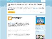 川田 紳司 (kwkylegtxy) on Twitter