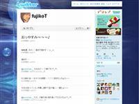 瀧本富士子 (fujikoT) on Twitter