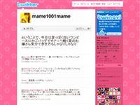野田麻由美 (mame1001mame) on Twitter
