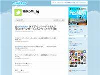イガラシヒロミ (HiRoMi_ig) on Twitter