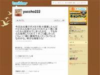 ゆっちょ (yuccho222) on Twitter