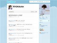 島涼香 (RYOKAchin) on Twitter