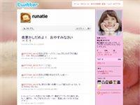 るなてぃ (runatie) on Twitter