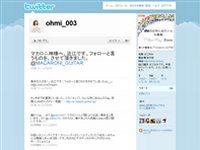 近江知永 (ohmi_003) on Twitter