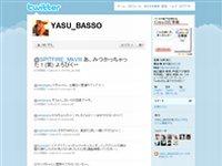 加瀬 康之 (YASU_BASSO) on Twitter
