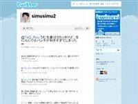 takahiro simura (simusimu2) on Twitter