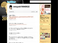 小野友樹 (onoyuki19840622) on Twitter