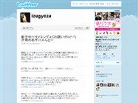 橘田いずみ (izugyoza) on Twitter