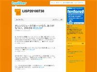 LISP (LISP20100730) on Twitter