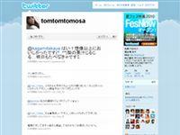 村田知沙 (tomtomtomosa) on Twitter