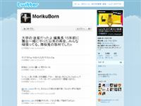 森久保祥太郎 (MorikuBorn) on Twitter