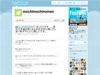 松田健一郎 (mochimochinomen) on Twitter