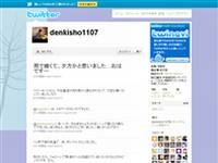須藤翔 (denkisho1107) on Twitter