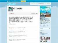 喜多村英梨 (KITAxERI) on Twitter