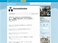 泰勇気 (KuvoreGordon) on Twitter