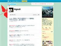 竹内良太 (higeuti) on Twitter