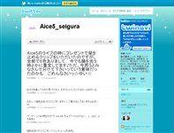 Aice5 (Aice5_seigura) on Twitter