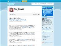 Yui Itsuki (Yui_Itsuki) on Twitter