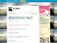 伊藤実華 (M_ika3) on Twitter