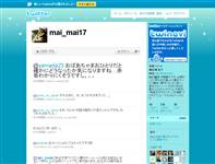 itomai (mai_mai17) on Twitter