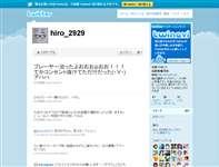 中嶋ヒロ (hiro_2929) on Twitter