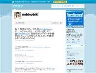 野引香里 (nobinobiki) on Twitter