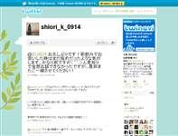 勝田詩織 (shiori_k_0914) on Twitter