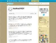梶田夕貴 (kazikazi1021) on Twitter