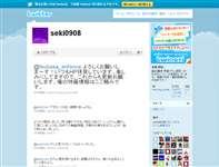 関智一 (seki0908) on Twitter