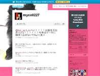 myco (myco0227) on Twitter